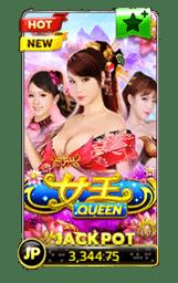 slotxo game queen