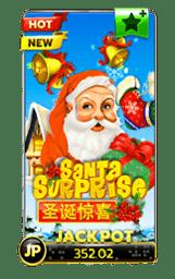 slotxo game santa surprise