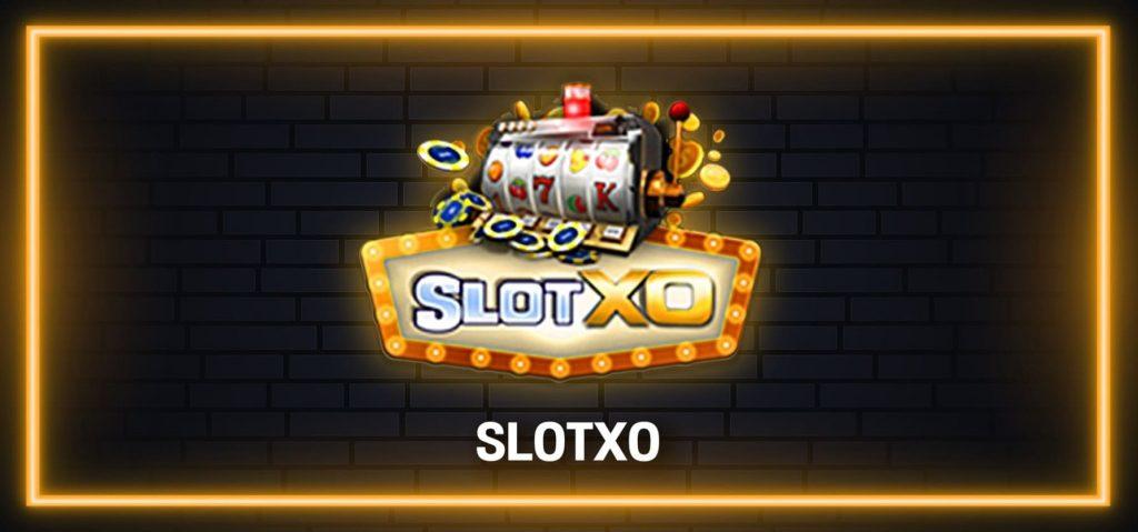 สล็อตXO
