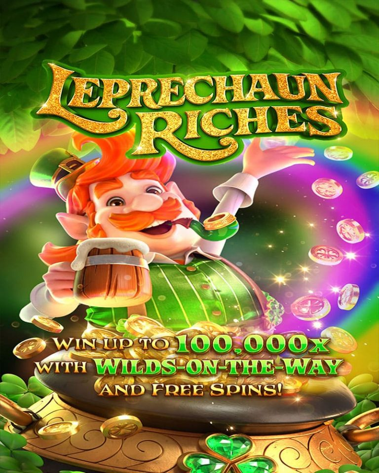 LeprechaunRiches