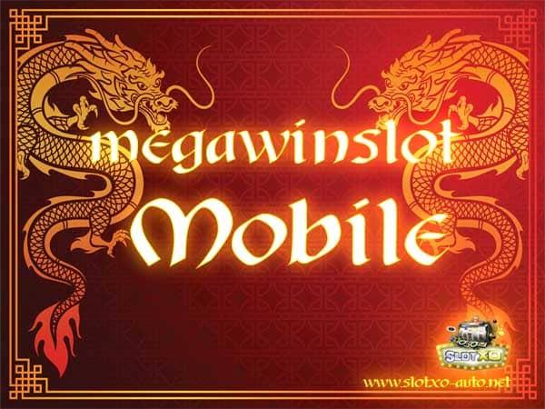 Megawinslot Mobile