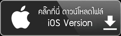 ดาวน์โหลดแอพ 918Kiss