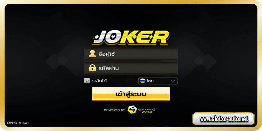 joker gaming mobile login