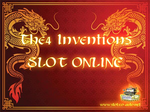รีวิวเกมสล็อต 4 Inventions Slot เกมใหม่ล่าสุด มาแรง