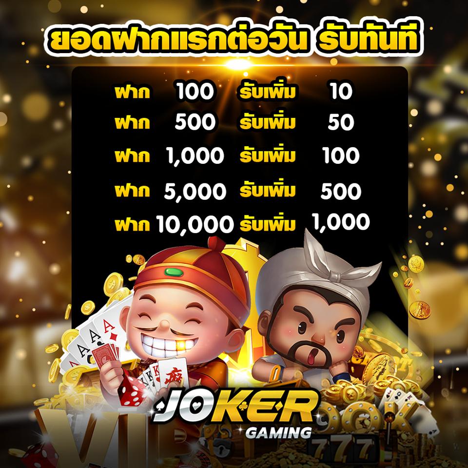 joker123 xo game