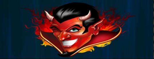 รีวิวเกมสล็อต demon ack 27 wild