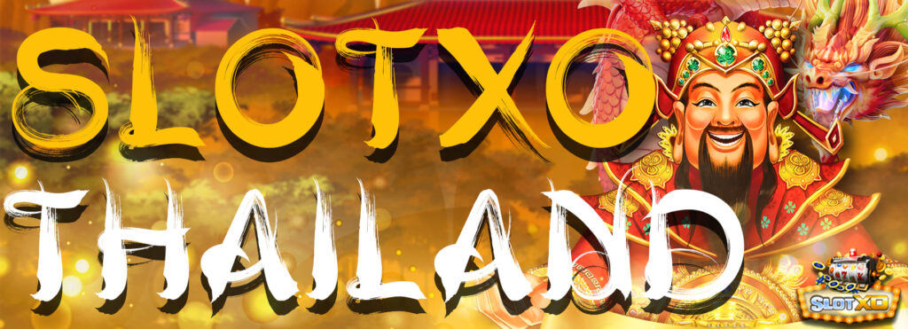banner slotxo th