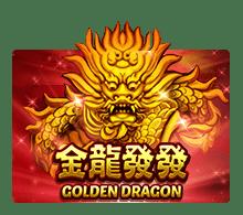 movie slotxo game golden-dragon