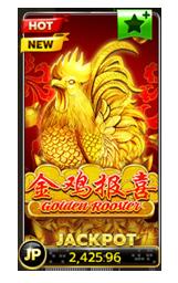 xo-golden-rooster