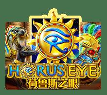 เกมส์-horus-eye