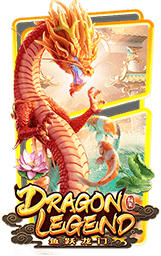 เกมส์ slotpg-dragon-legend