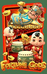 เกมส์ slotpg-fortune-gods