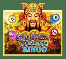 slotxo caishen riches bingo
