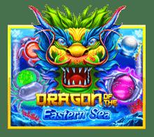 slotxo dragon of the eastern sea