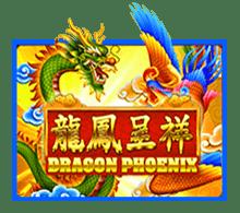slotxo dragon phoenix