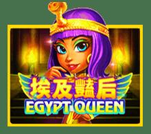 slotxo egypt queen