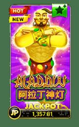 slotxo game aladdin
