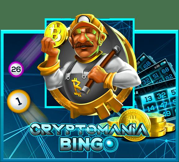 xo cryptomania bingo