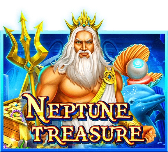 xo neptune treasure