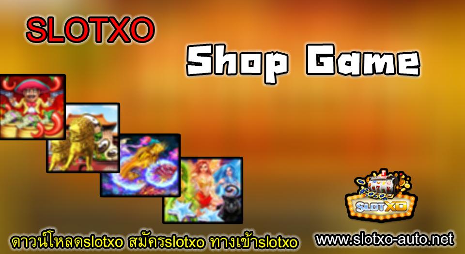 slotxo shop