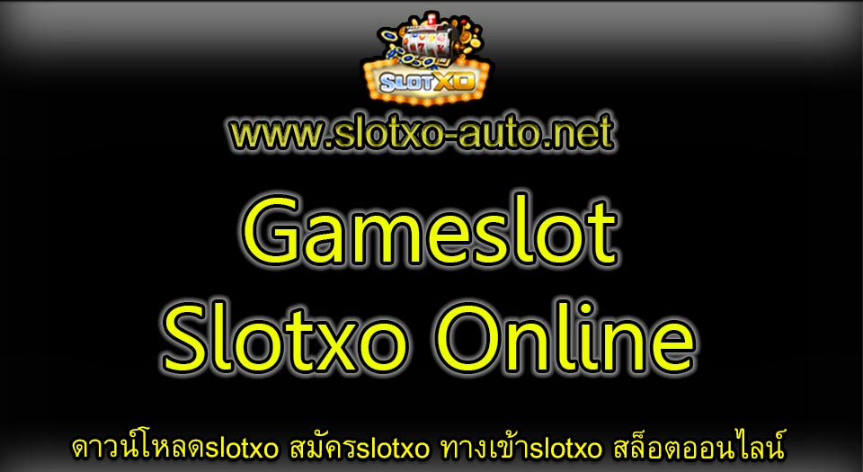 Gameslot Slotxo Online
