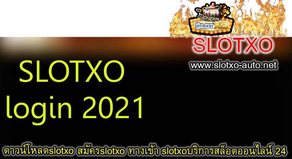 SLOTXO login 2021