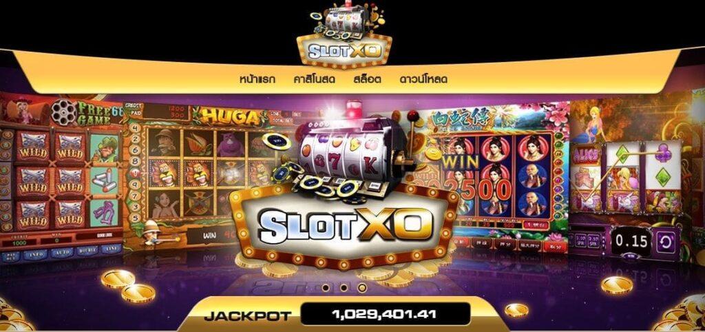 SLOTXO ฝาก 9 บาท รับ 100