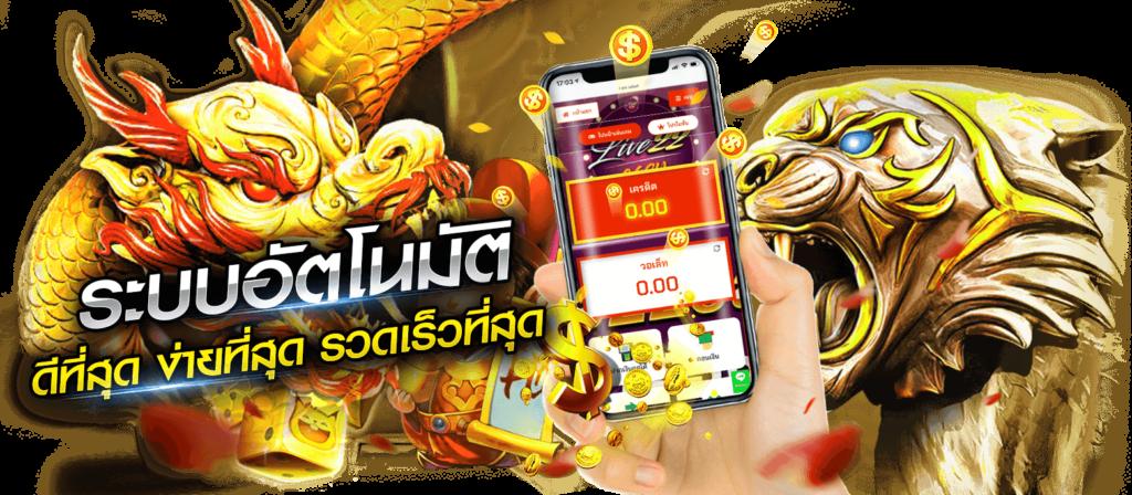 slotxo 2021 ฟรีเครดิต50 สล็อตออนไลน์จากค่าย slotxo เล่นได้จ่ายจริง