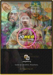 สล็อตxo joker