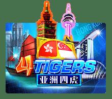 สล็อตxo slotxo เกมส์ 4 TIGERS