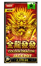 SLOTXO แนะนำ เกมส์ GOLDEN DRAON