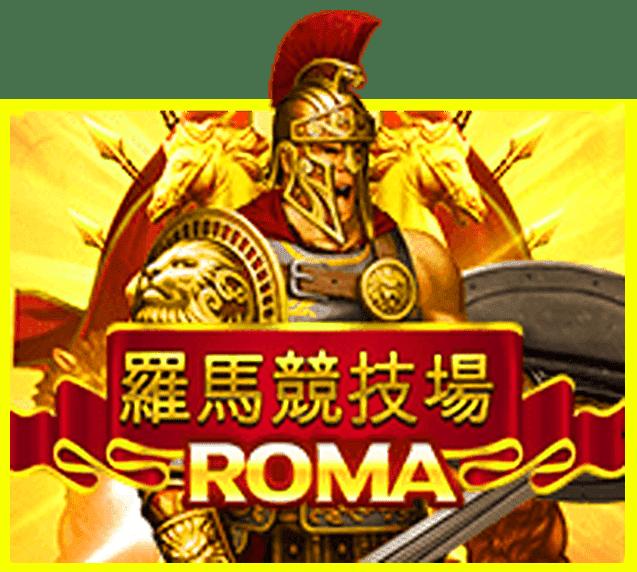 SLOTXOเล่นฟรี-roma
