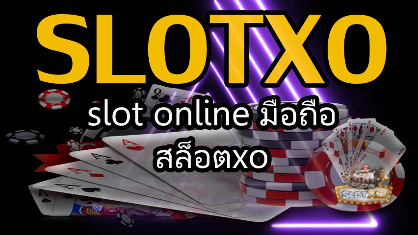 slot online มือถือ สล็อตxo