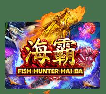 slotxo Fish Haiba