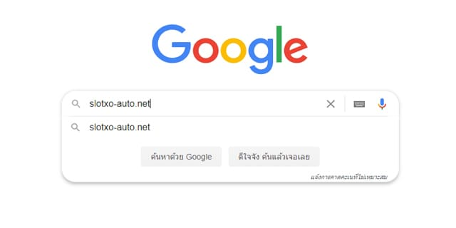 slotxo auto search