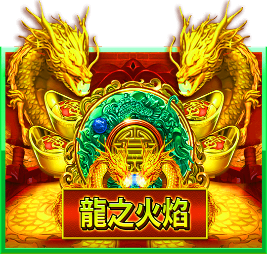 slotxo game dragon power flame