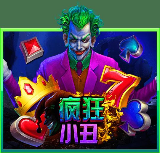 slotxo game joker madness