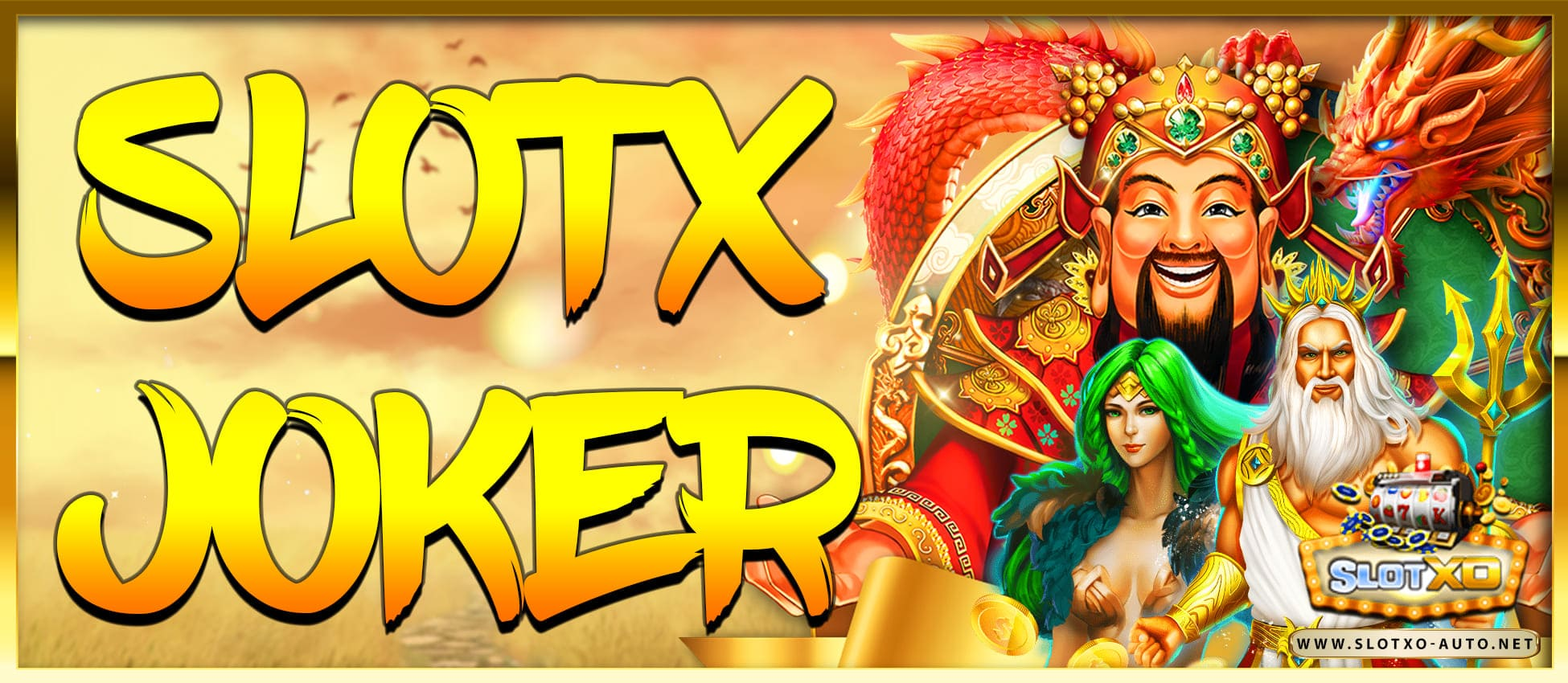 slotxo joker สล็อตออนไลน์ ฟรีเครดิต 50