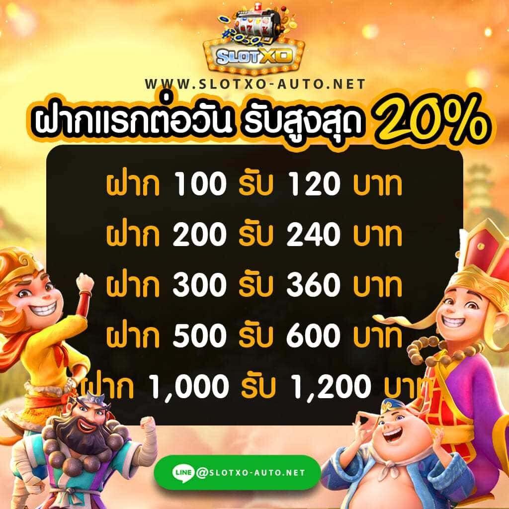 slotxo ฟรีเครดิต50 สล็อตออนไลน์ ขวัญใจอันดับ1 ของเอเชีย