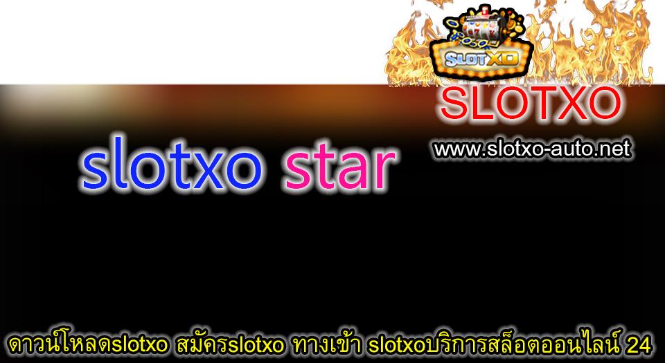 slotxo star
