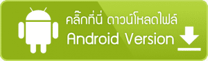 ดาวน์โหลด SLOTXO พร้อมวิธีการติดตั้ง | สมัครวันนี้รับโบนัสฟรี 50% download -apk-android