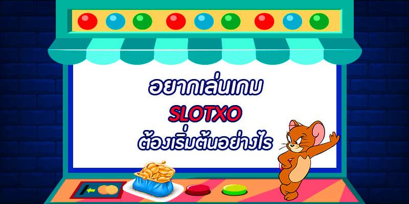 play slotxo