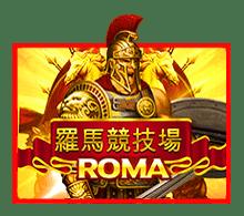 slotxo game roma