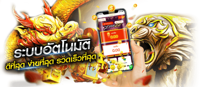 banner slot online