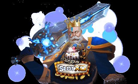 ค่ายเกม Slotxo